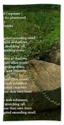 The Mills Of Corporate - Poem And Image Beach Towel