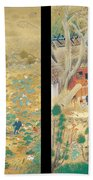 The Outskirts Of Kyoto Throughout The Season Beach Towel