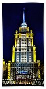 The Raddison-stalin's Wedding Cake Architecture-in Moscow-russia Beach Towel