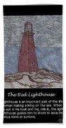 The Red Lighthouse Beach Towel