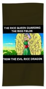 The Rice Queen  And The Corn Queen Cd Demo From The Wheat-shire Collection Beach Towel