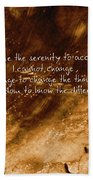 The Serenity Prayer 1 Beach Towel