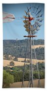 The Valley Windmill Beach Towel