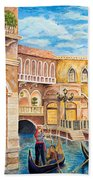 The Venetian Canal  Beach Towel