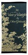The Victor Of Wakefield Beach Towel