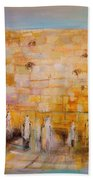 The Western Wall Beach Towel