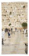 The Western Wall In Jerusalem Israel Beach Towel