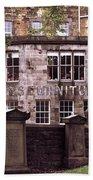The Window Where Was Born Harry Potter' Beach Towel
