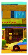 The Yangtze Chinese Food Restaurant On Van Horne Montreal Memories Cafe Street Scene Carole Spandau  Beach Towel