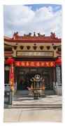 Thien Hau Temple A Taoist Temple In Chinatown Of Los Angeles. Beach Towel