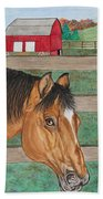 Three Beautiful Horses Beach Towel