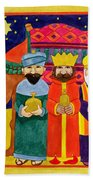 Three Kings And Camel Beach Towel