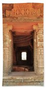 When Windows Become Art - Jain Temple - Amarkantak India Beach Towel