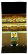 Tiananmen Gate At Night Beijing China Beach Towel
