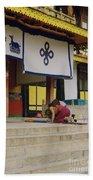 Tibet Prayer 1 Beach Towel