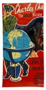 Tibetan Mastiff Art Canvas Print - The Great Dictator Movie Poster Beach Towel