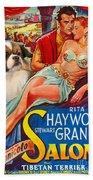 Tibetan Spaniel Art - Salome Movie Poster Beach Towel