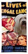 Tibetan Terrier Art - The Lives Of A Bengal Lancer Movie Poster Beach Towel