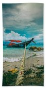Time To Rest Beach Towel