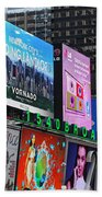Times Square - Looking South Beach Towel