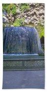 Tivoli Gardens Fountain And Pool Beach Towel
