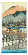 Tokaido - Kyoto Beach Towel