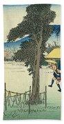 Tokaido - Minakuchi Beach Towel