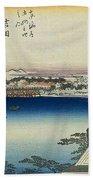 Tokaido - Yoshida Beach Towel
