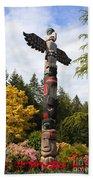Totem Pole  Beach Sheet