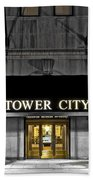 Tower City In Cleveland Ohio Beach Towel