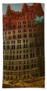 Tower Of Bable Beach Towel