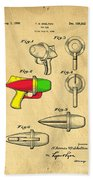 Toy Ray Gun Patent II Beach Towel