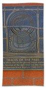 Traces Of The Past Busch Stadium Dsc01113 Beach Towel