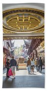 Traditional Shopping Area In Shanghai China Beach Towel