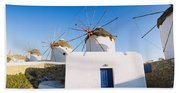 Traditional Windmill In A Village Beach Towel