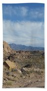 Trail To The Mountains Beach Towel
