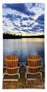Tranquility At Sunset Beach Towel by Elena Elisseeva