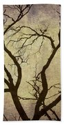 Trees Are The Lungs Of The World Beach Towel