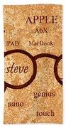 Tribute To Steve Jobs 2 Digital Art Beach Towel