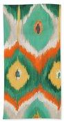 Tropical Ikat II Beach Towel