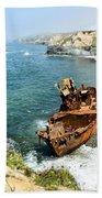 Tugboat Klemens I Beach Towel