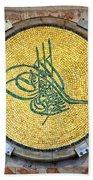 Tughra Symbol 02 Beach Towel