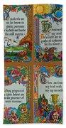 Twenty Third Psalm Collage Beach Towel