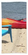 Two Chairs And A Boat Beach Towel