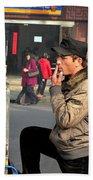 Uighur Street Side Bread Vendor Smokes Shanghai China Beach Towel