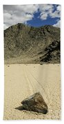 Unexplaned Mystery Beach Towel