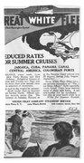 United Fruit Company, 1922 Beach Towel