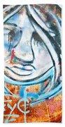 Urban Art Beach Towel