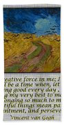 Van Gogh Motivational Quotes - Wheatfield With Crows II Beach Towel