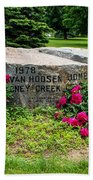 Van Hoosen Jones Stoney Creek Entrance Stone Beach Towel